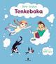 Tenkeboka_articlethumbnail